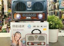 الراديو الحائز على إعجاب الجمهور - متوفر لدى قناة التسوق الأولى في سلطنة عمان