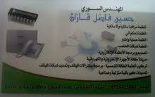 مهندس كهرباء وإلكترونيات