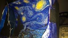 اسم اللوحة : ليلة نجومية (ثلاثية الابعاد)