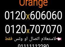 ارقام اورانج مميزة 0120x707070