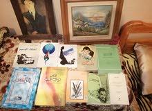 70 كتاب للبيع