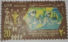 مجموعة طوابع وعملة مصرية نادرة وقديمة وكتاب تفسير دين اسلامي قديم ونادر للبيع عينة منها