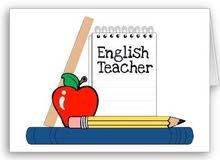 مدرس خصوصي (English)