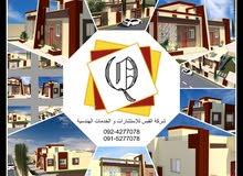 شركة القبس للخدمات والاستشارات الهندسية رسم خرائط منازل وفلل  بالشيك