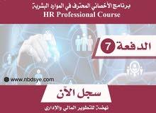 برنامج تدريبي