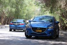 Gasoline Fuel/Power   Mazda 2 2015