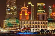 خدمات تأشيرة الصين