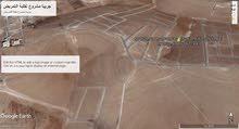 قطعة ارض مميزه 574 متر الزرقاء جريبا قرب حدود عمان