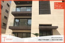عمارة سكنية للبيع بناء جديد في منطقة دير غبار تحتوي على 5 طوابق ( 10 شقق )