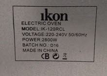 Ikon Electric Grill and convection oven, Big Size
