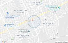 Villa for rent in Al RiyadhAl Wahah