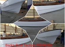 مصنع بركاء للقوارب رمال البحر