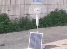 مراوح تعمل بالطاقة الشمسية وأيضا بالكهرباء