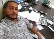 محاسب سوداني مقيم