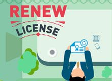 In One Day Trade license renewal in Dubai – Call us!!