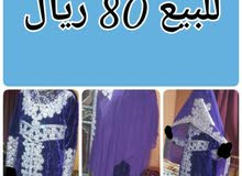 ظفاري مغربي مخمل