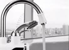 حنفية تسخين الماء الفورية