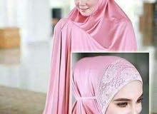 ملابس الصلاء النسائية(الماليزيه) الاصليه