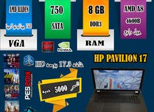 لبرامج الفوتوشوب بكفااءه/HP PAVILION 17 جيل رابع رمات 8 جيجا هارد 750 شاشه 17.3 بوصه