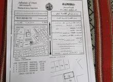 أرض تجاريه صحار الجفره مطلوب 23 الف