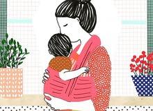 """شيّاله لحمل الطفل من """"ماما أمّاي"""" (جديد)"""