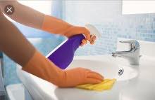 أفضل خدمات تنظيف