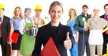 توفير العمالة المغربية للمملكة السعودية