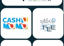 تطبيق مجدي كارد لبيع بطاقات جوجل بلاي وايتونز وبلاي ستيشن وغيرها العديد بأسعار م