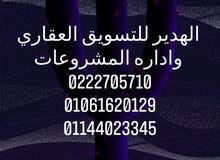 مطلوب موظفه لمعرض موبليات تسويق واداره