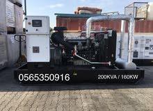 Perkins Made in UK Generator- مولدات بركنس صالي - بريطاني