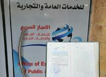 تجديد جوزات مصريين