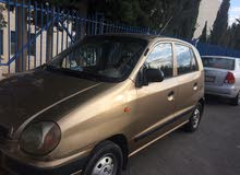 For sale Atos 2004
