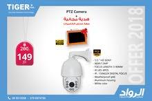 كاميرا PTZ 1.3 M مع هدية و لفتره محدوده .......
