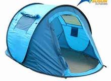 خيمة رحلات سهلة الاستخدام واسعة جدا