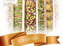 الحلو العربي المشكل بأفخر المكونات من الفستق والكنافة