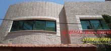 للبيع فيلا دوبلكس علي 380 متر مأسس للبناء واجهة حجر قدسي