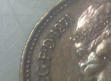 عملة الملكه إليزابيث الثانيه