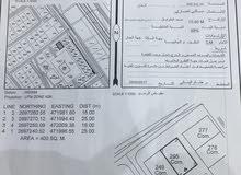 للبيع ارض سكني تجاري من المالك مباشرة المساحة 400