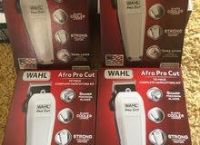 ماكينات حلاقة WAHL PRO الأمريكية الأصلية بالضمانة