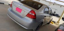 مطلوب افيو looking for Chevrolet aveo