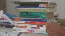 كل أنواع الكتب