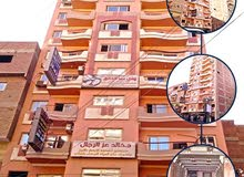 for sale apartment of 200 sqm