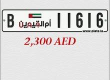 UAQ plate number