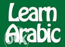 teaching arabic for foreign people who wants to learn arabic