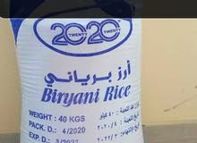 alot of rice for a small amount of money