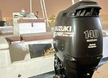قارب مع محرك