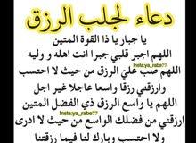 رضوان ابو شهد