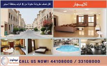 SEMI-FURNISHED 6 BEDROOM COMPOUND VILLA AT ASPIRE ZONE - FOR RENT