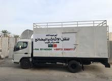 نقل العفش والبضائع داخل مملكة البحرين والى المملكة ألعربيه السعودية