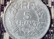 قطع فرنسية للبيع